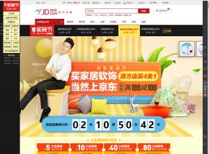 京東JD.COMの家装節ページキャプチャ