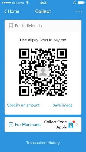 自分のアカウントに送金してもらうためのQRコード(アリペイ)
