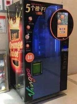 生オレンジジュース販売機
