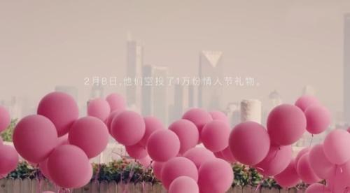 ピンクの風船で指輪一万個を空中投下―BLOVES